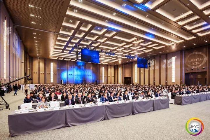 2019江海英才創業周暨中央創新區人才發展大會盛大開幕